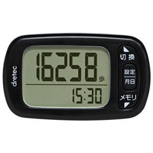 DRETEC(ドリテック) 歩数計 消費カロリー エクササイズ表示 3Dセンサー 30日間メモリー ブラック H-235BK idr-store