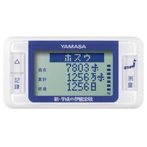 山佐(YAMASA) 万歩計 ゲームポケット万歩 新平成の伊能忠敬 ブルー GK-700BL idr-store