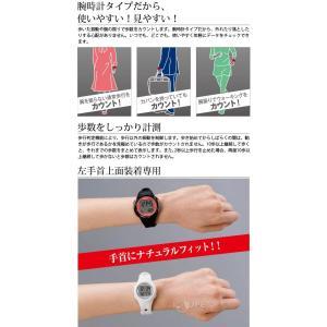 ウォッチ万歩計 腕時計 DEMPA MANPO電波時計 TM-500 とけい万歩 YAMASA ブラック×シルバー idr-store