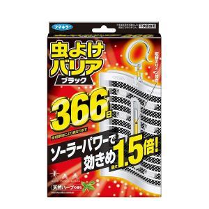 虫よけバリア 虫除け プレート ブラック ベランダ 366日 idr-store
