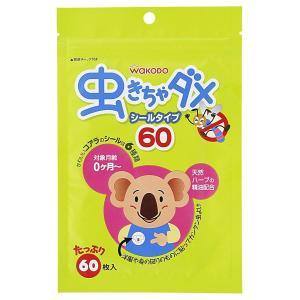虫きちゃダメ シールタイプ 60枚 idr-store