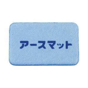 アースマットマイルド 68枚 無香料 idr-store