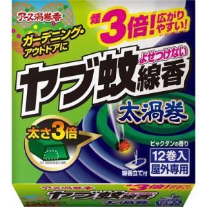 アース渦巻香 蚊取り線香 ヤブ蚊よせつけない線香 太渦巻 12巻函入 idr-store