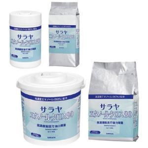 エタノールクロス80(容器入) 44160(250マイ) サラヤ|idr-store