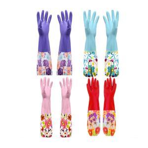 ゴム手袋 ロング タイプ セット お花柄 ひじまですっぽり ゴム入り ずれ落ち防止 (4セットB)