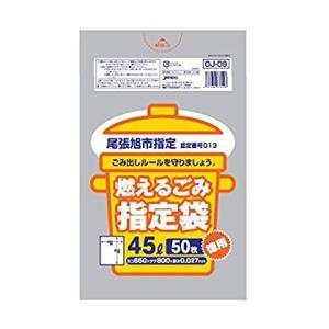 ジャパックス 尾張旭市 指定袋 燃えるゴミ 45L 増量 OJ-09|idr-store