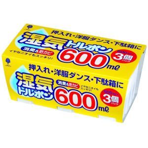 紀陽除虫菊 除湿剤 湿気トルポン 消臭&防カビ (600ml×3個パック)