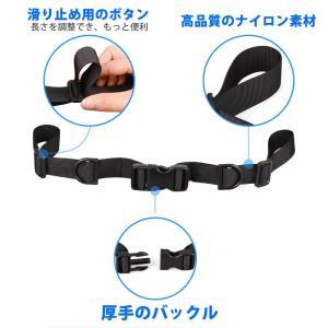 Olycism バックパックストラップ チェストストラップ 肩紐固定 滑り止め バッグアクセサリー ...