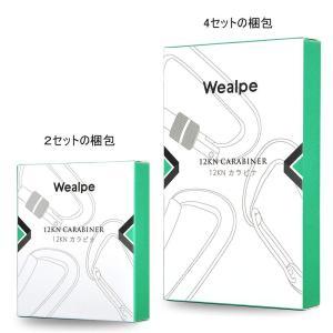Wealpe ロックカラビナ 登山釦12KN(1200kg) 2個/4個セット7075アルミニウム合...