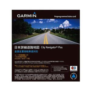 GARMIN(ガーミン) 地図 日本詳細道路地図 CityNavigator Plus microS...