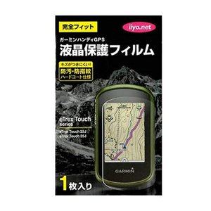 GARMIN(ガーミン) 液晶保護フィルム eTrex Touchシリーズ用 70180