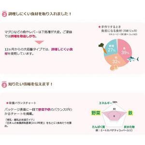 キユーピー ベビーフード ハッピーレシピ ミートスパゲッティ (レバー・牛肉入り) 100g12ヵ月...