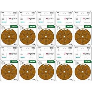 シグニア 補聴器用空気電池 PR41(312) 10パックセット(60粒)|idr-store