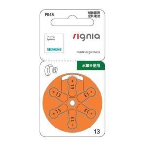 シグニア 補聴器用空気電池 PR48(13) オレンジ色 10パックセット|idr-store