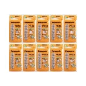 パナソニック製補聴器電池 PR48(13) 10パックセット|idr-store