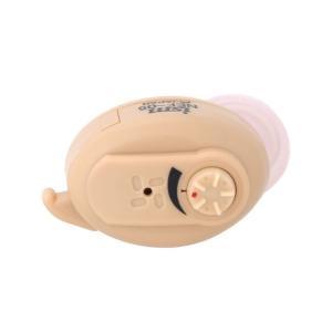 ニコン・エシロール ニコン補聴器イヤファッション NEF-05|idr-store