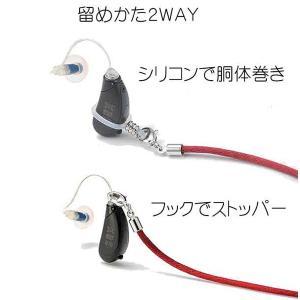 メイガン(Meigan) 補聴器 ストラップ コン 両耳 (紛失防止 落下防止 クリップ付き) 9210-01|idr-store