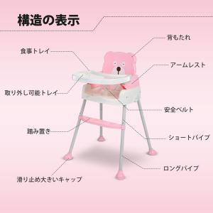 Arshiner 赤ちゃん用 多機能 ハイチェア 子供 お食事椅子 学習机 4wayベビーチェア 6ヶ月から6才まで お食事 おやつ 離乳食|idr-store