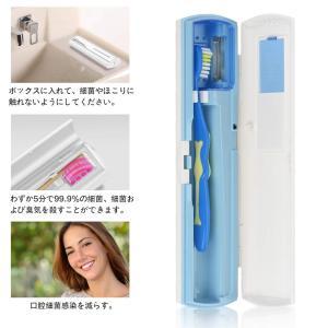 USB 充電式 電池式 紫外線除菌ケース 歯ブラシ除菌器 歯ブラシホルダー乾電池式音波振動歯ブラシ 歯磨き粉ホルダー UV 殺菌消毒 歯ブラ idr-store