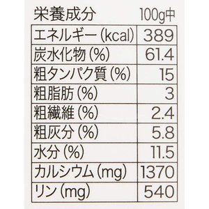 黒瀬ペットフード 小鳥の総合栄養食 ネオ・フード 超小粒 300g