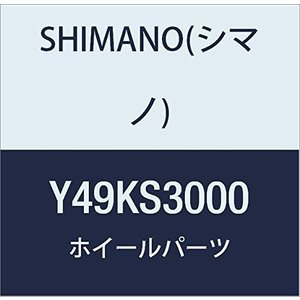 SHIMANO(シマノ) WH-RS81 スポーク 267.5mm Y49KS3000|idr-store