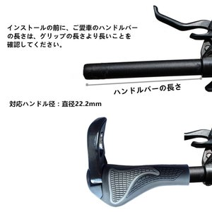 SyuuYou 自転車グリップ 自転車ハンドル用グリップ 握りやすいソフトラバー クロスバイク マウンテンバイク等に最適 左右ペアで1セット|idr-store