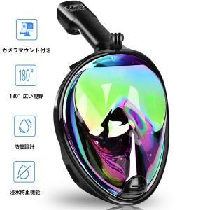 シュノーケルマスク ダイビングマスク 2019新型 シュノーケリングマスク フルフェイス型 180°...