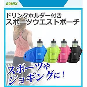 ROMIX ランニング ドリンクホルダー ウエストポーチ (ブラック)※ペットボトルは付きません|idr-store