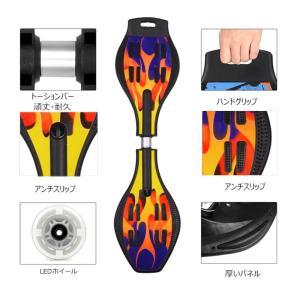 Landwalker エスボード LEDホイール スケボー Jボードクロス ストリート ジェイボードドクロ 子供用 大人用 キャスターボード|idr-store