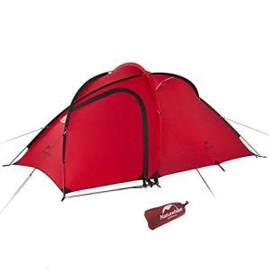 Naturehike Hiby3 2-3人用/Hiby4 4人用キャンプ テント アウトドア登山テント ゆったり前室 タープスペース付き二層|idr-store