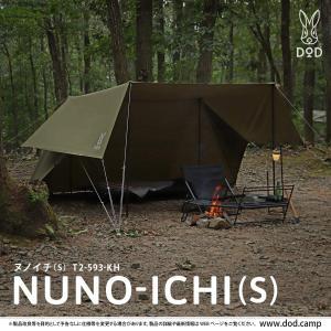 DOD(ディーオーディー) ヌノイチS 「布1枚」のシンプルテント 燃えにくいポリコットン生地 1-2人用 T2-593-KH|idr-store
