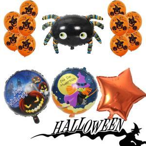 ハロウィン風船 21個セットREAK ハロウィン装飾 バルーン 飾り バルーン アルミバルーン 飾り 豪華セット 飾り付け セット ふうせん|idr-store