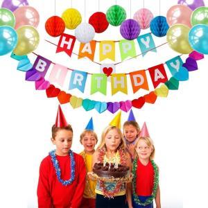 Tumao 風船 誕生日 バルーンセット happy birthday パーティー 飾り付けカラフル イベント ガーランド ペーパーフラワー|idr-store