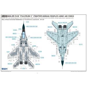 グレートウォールホビー 1/48 朝鮮人民軍空軍 MiG-29 フルクラムC プラモデル S4811