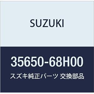SUZUKI (スズキ) 純正部品 ランプユニット リヤコンビネーション ライト キャリィ/エブリィ...