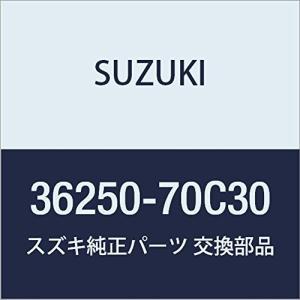 SUZUKI (スズキ) 純正部品 ランプアッシ バックアップ ライト カルタス(エステーム・クレセ...