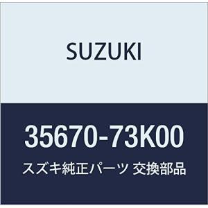 SUZUKI (スズキ) 純正部品 ランプユニット リヤコンビネーションレフト KEI/SWIFT ...