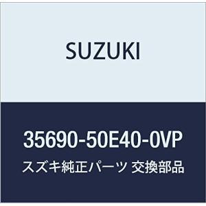 SUZUKI (スズキ) 純正部品 カバーアッシ リヤコンビネーション ライト(グリーン) セルボ ...