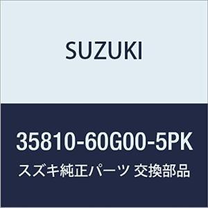 SUZUKI (スズキ) 純正部品 ランプアッシ ハイマウントストップ(ブラック) カルタス(エステ...