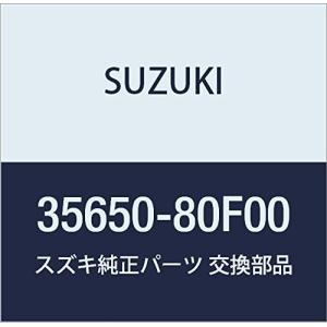 SUZUKI (スズキ) 純正部品 ランプユニット リヤコンビネーション ライト カプチーノ 品番3...