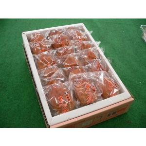 ★送料無料(本州・北海道限定)★自然が作り出す昔ながらの古里の味は独特のねっトロ〜リ!【福島産  あんぽ柿 (蜂屋柿)約1kg (9〜18コ)化粧箱詰×1箱】|idumiya-st