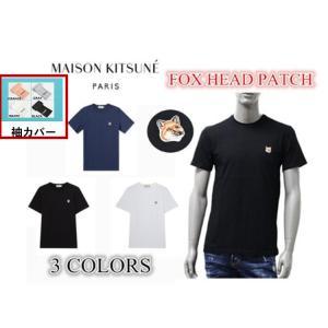 メゾンキツネフォックス ヘッド パッチ MAISON KITSUNE FOX HEAD PATCH メンズ Tシャツ 半袖 クルーネック/ 全3色