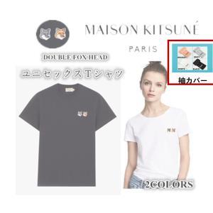 【MAISON KITSUN(メゾン キツネ)】 MAISON KITSUNは2002年に設立された...