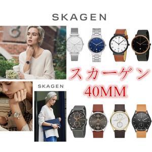 スカーゲンは1992年、ヘンリック・ヨースト、シャーロット・ヨースト夫妻によって設立されたブランド。...