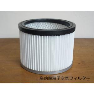 高効率粒子空気フィルター ペレットストーブ掃除機エレファンテN1000専用|iedan
