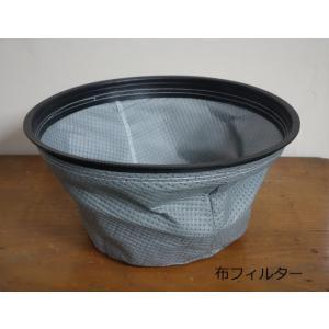 布フィルター ペレットストーブ掃除機エレファンテN1000専用|iedan