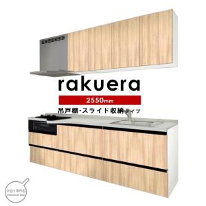 「住みやすさは、キッチンで決まる。」 最新のキッチンで暮らしに彩りを。  【メーカー直送&送料無料!...