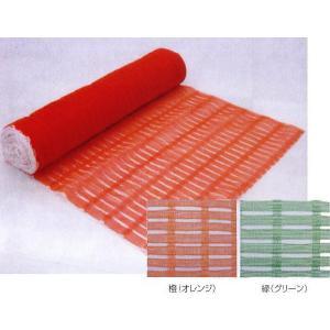 オレンジネット(PEフェンス) 1m×50m巻|iefan