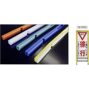 工事用看板用看板養生材 看板ガード 550×1400mm用 各色 40組入|iefan