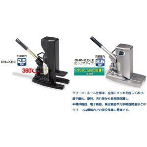 ダイキ DAIKI 油圧爪付ジャッキ(レバー回転式) DH-1E|iefan